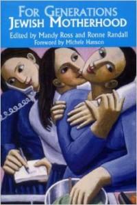 Jewish Motherhood